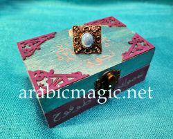 Arabic Magical Djinn Ring Talisman - Arabic magic talisman ring of the jinniya Najwah