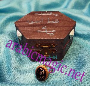 Arabic Jinn Talisman Ring - The Black Cat jinni talisman ring