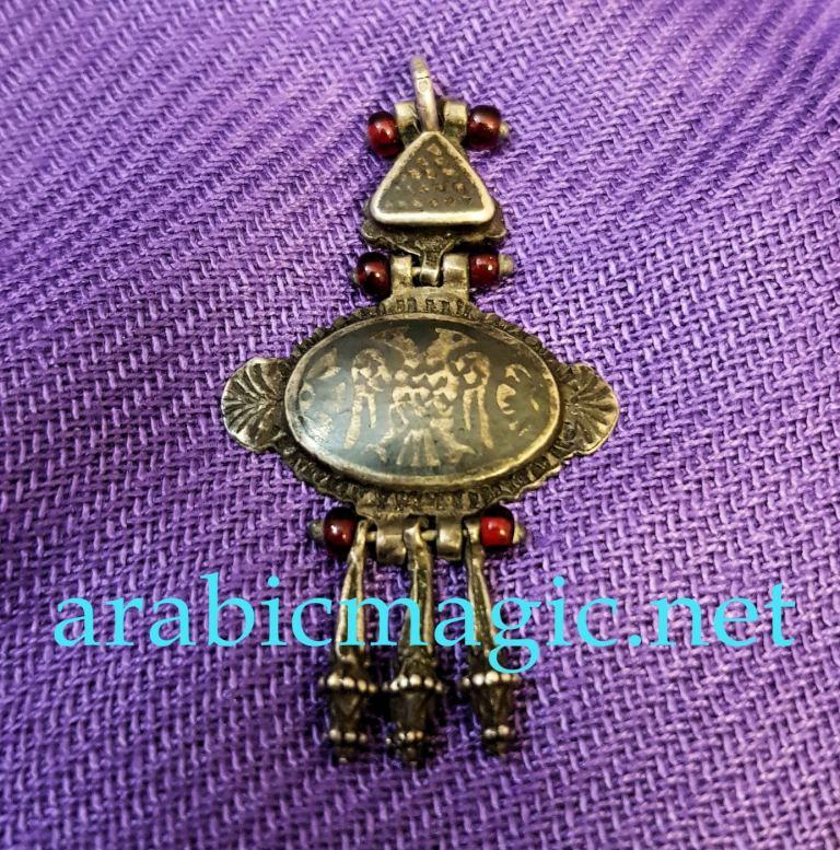 The talisman of the two-headed Phoenix jinni Anqa'a Al-Kabir