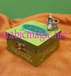 King Jinn Talismanic Ring - The magical talisman ring of the Jinn King Mudhib