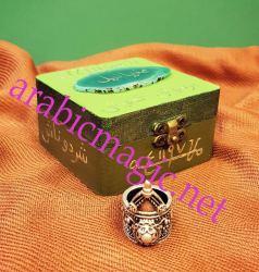 King Djinn Talismanic Ring - The magical talisman ring of the Jinn King Mudhib