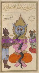 Arabic King Jinn - The magical talisman ring of the Jinn King Mudhib