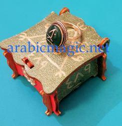Islamic Marid Djinn Ring