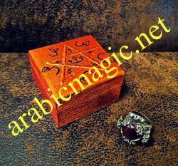 Powerful Magical Jinn Ring