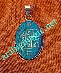 Arabic Turquoise Necklace Talisman
