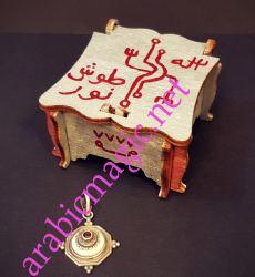 Arabic Money Jinn Talisman - The magical pendant of the jinn Ashtakh for insuring needs and prosperity