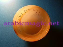 Arabian Magical Bowl