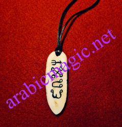Arabic Magic Pendant