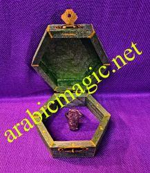 Arabic Talismanic Ring