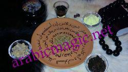 Arabian Black Magic Ritual - Black magic to destroy the enemy
