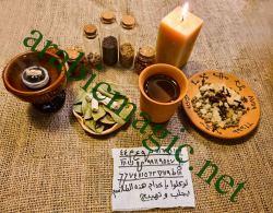 Arabic Love Spell