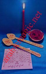 Arabic Love Magic Ritual
