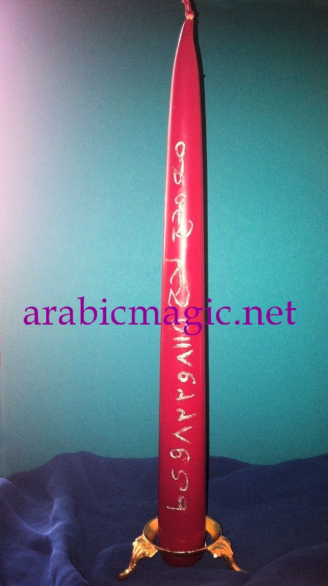 Arabic magical candle for attracting love