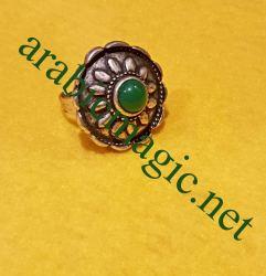 Arabic Good Luck Ring