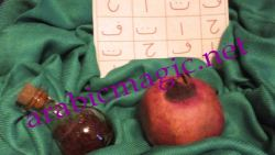 Arabic Good Luck Spell - Ritual for happiness and luck in life