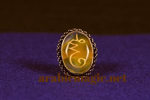 Arabic Love Ring Talisman - Magical ring for attracting love and affection