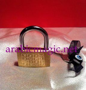 Arabic Love Talisman Padlock - Magical padlock for unlocking your love luck