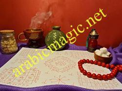 Arabic Magic For Love