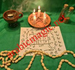 Arabic Magic Cleansing Ritual, Evil Eye Removal, Curse Removal, Black Magic Removal, Hex Removal