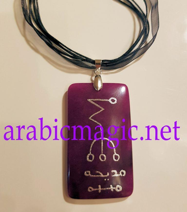 Madiha's pendant