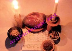 Arabic Love Attraction Magic - Ritual for binding and love using a heart