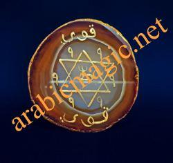 Arabian Magical Stone