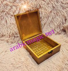 Arabian Magic Square Talisman