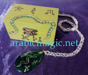 Jinn Talismanic Pendant - The talismanic necklace of the serpent ifrit Zulmarish