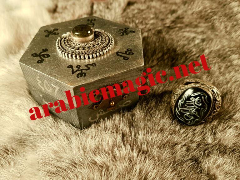 The talismanic ring of the jinn Sair (The Spirited One)