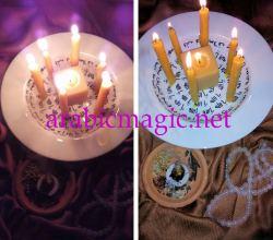 Arabic White Magic For Love - Ritual For Serious Relationship and Marriage/ Arabic White Magic