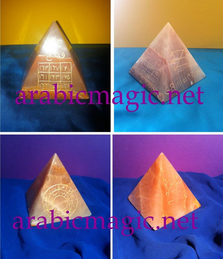 Jupiter's pyramid- Strong Arabic Planetary Talisman to Change your Life in a Positive Aspect