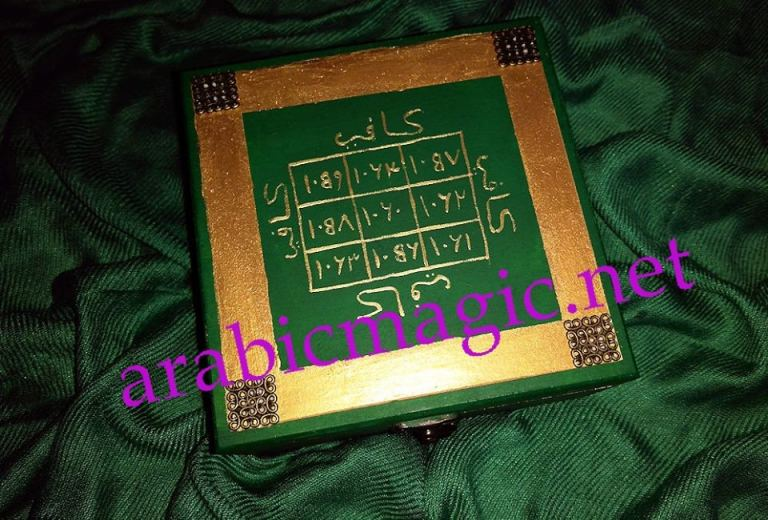 The Green Magical Box/ Arabic Talisman for Money, Customers and Prosperity