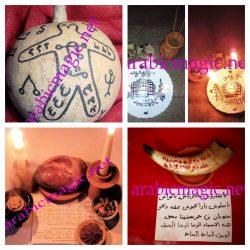 Arabic Magic Rituals - About The Arabic Magic