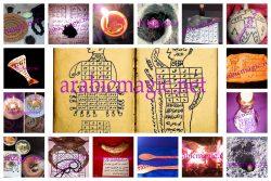 Arabic Magic Spells - About The Arabic Magic