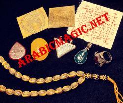 Arabic Magic Talismans - About The Arabic Magic