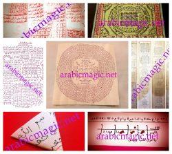 Arabic Magic Tawiz - About The Arabic Magic