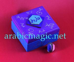Jinn Talisman Arabic Ring - The jinn ring of the Harush The Warrior
