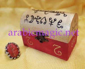 Genie Talismanic Ring - The talismanic ring of the jinni Nazif bin Qazeem
