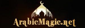 Arabic Magic Net