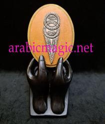 Arabic Protection Talisman