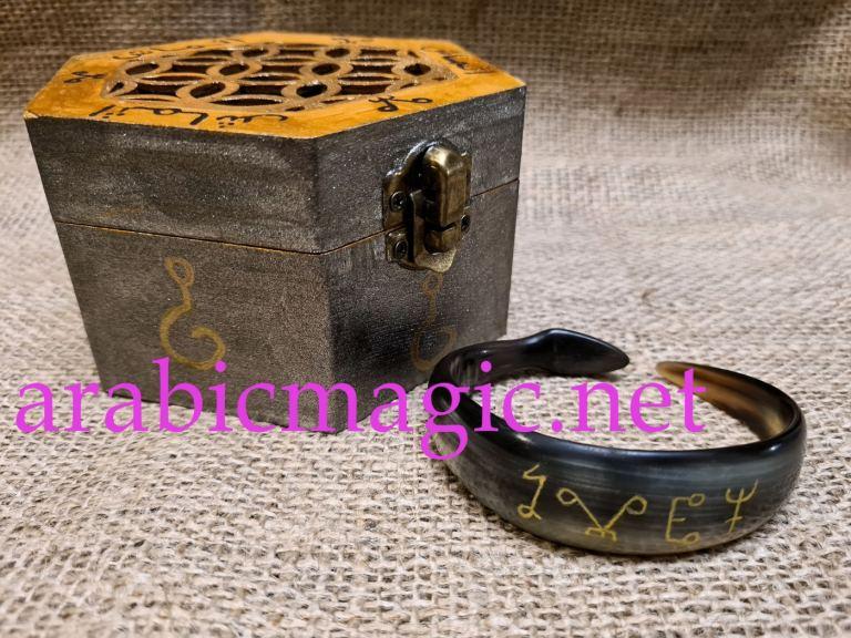 The talismanic bracelet of the shaitan jinn Malik Al-Thaeabin (The Snake King)
