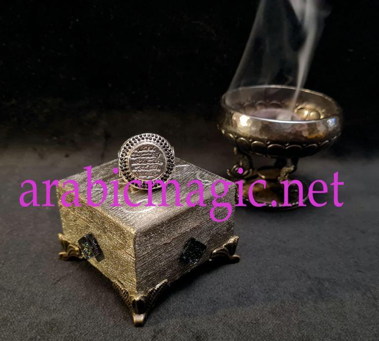 King Solomon's Jinn Ring