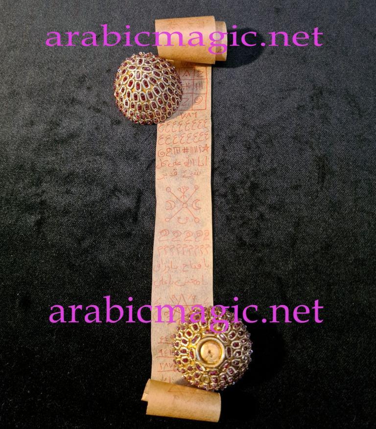 Arabian Magical egg Talisman of Absolute Prosperity And Success
