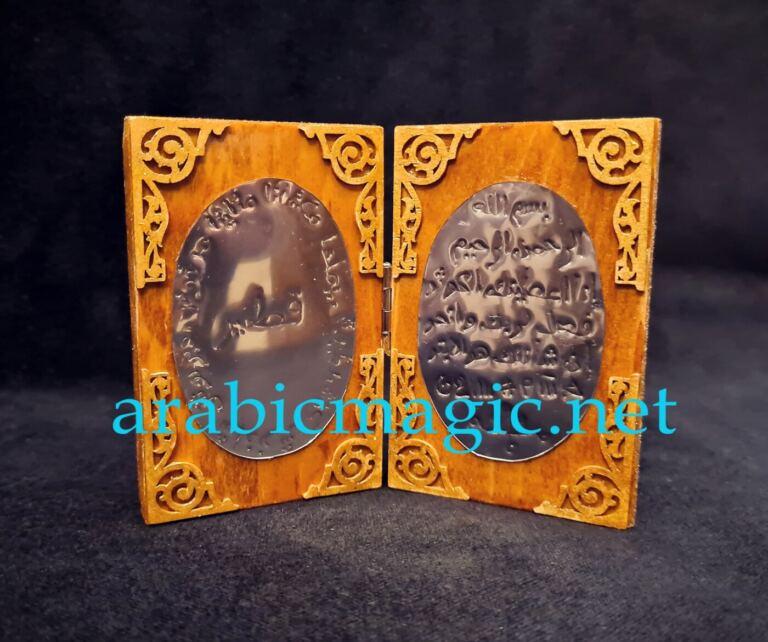 Powerful Islamic Amulet of the Seven Sleepers of Ephesus