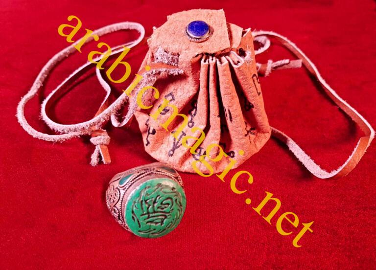 The talismanic ring of the jinn Suhail