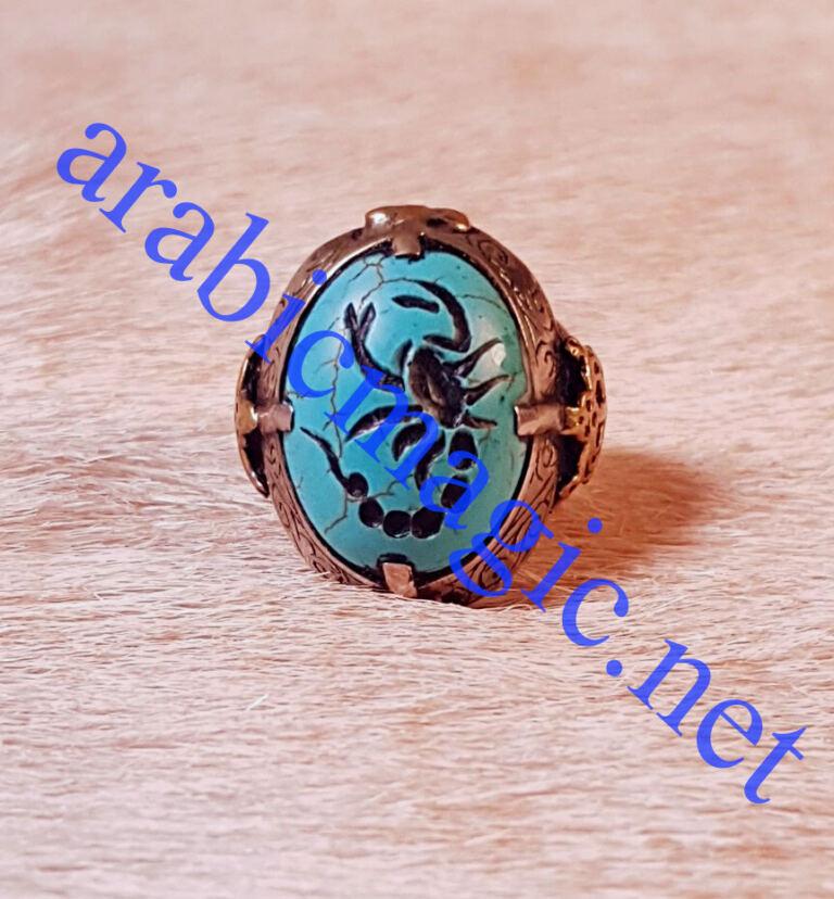 The talismanic jinn ring of the marid A'aqreb Al-Shiiq – The Scorpion Marid