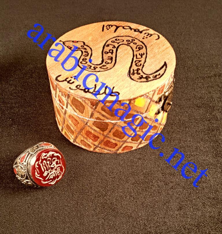 The talismanic ring of the shaitan jinn Malik Al-Thaeabin (The Snake King)