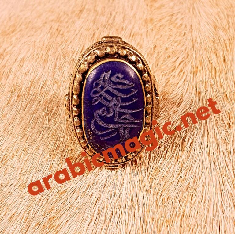 The talislaminc jinn ring of Malik Al-Hayal