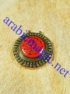 arabic-djinn-magical-pendant