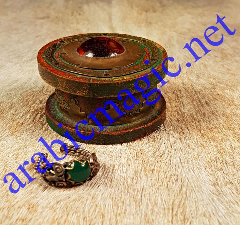 Arabic Magical Djinn Ring of Abruq